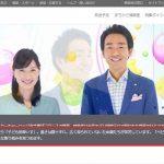 NHK「おはよう日本」(全国放送版)で特集されました