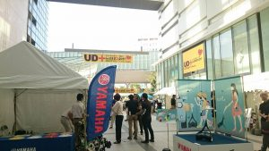 UD浜松2017-2