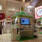 阪急阪神HD『h20サンタ』チャリティフェスティバルに参加しました